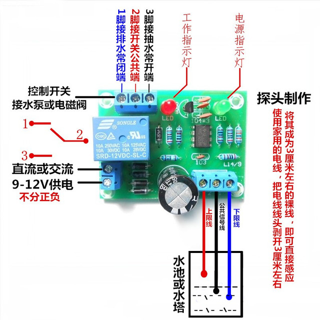 Water Pump Controller Circuit Board - Wiring Diagram & Electricity ...