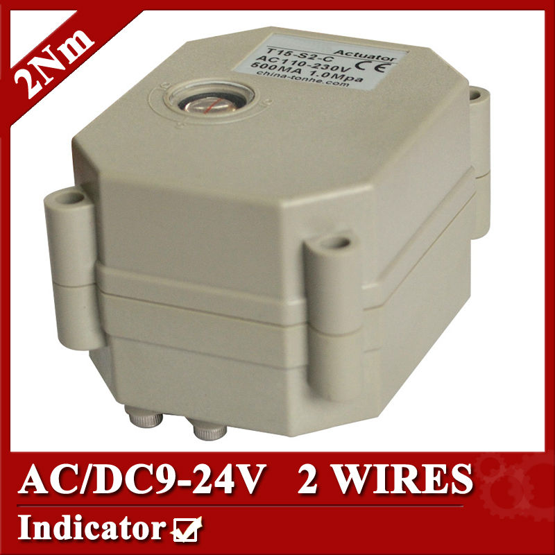 AC/DC9-24V motor valve actuator, 2 wires(CR202) , 2Nm, with indicator, power off return function