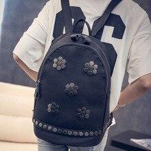 Новый creative женщины искусственная кожа рюкзак school girls student travel рюкзаки черный матер заклепки sathel сумки lxx9