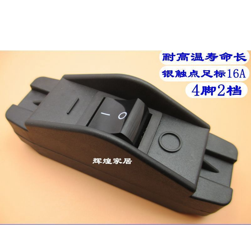 308 High-power Switch Anti Fall Defence Fall Switch Ship Type Switch Will Electric Current Electric Blanket Switch 16A250V presidential nominee will address a gathering