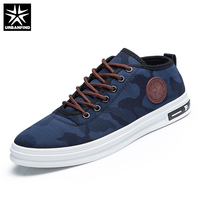 URBANFIND Men Flat Sneaker Man Casual Shoes Size 39 44 Men Casual Shoes For Male Flats