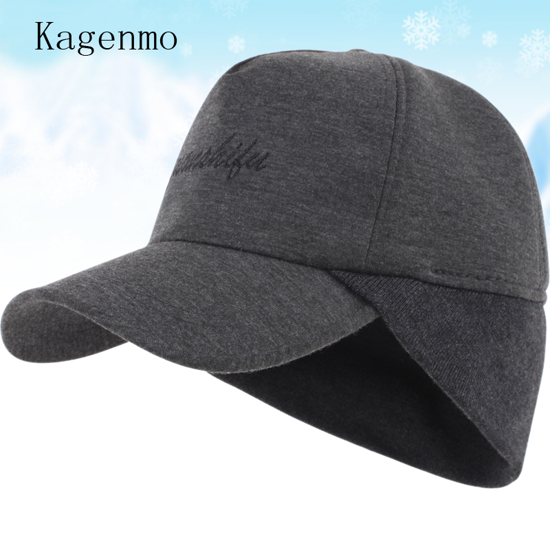 Kagenmo Male hat winter ear protector plus velvet cap baseball cap winter warm hat male hat autumn and winter hat for man hot autumn winter knitted gorro man camouflage skullies toboggans beanies fleece lined soft nap plus velvet jacquard weave cap