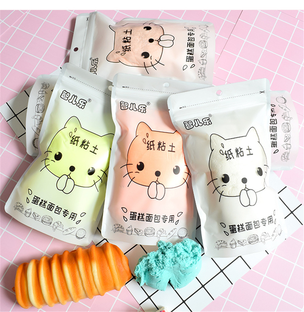 100g Small Cat Soft Paper Clay Enough Large Volume DIY Super Light Mud Lizun Slime Polymer Plasticine Drawing kids toys