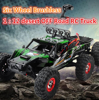 Professional RC truck vehile toy FY-06 2.4G 4CH 6 wheel 1:12 46cm 4WD Brushless 70KM/H High Speed RC truck Toys VS 21101 941 image