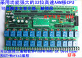 Fast Free Ship PLC industrial control board MCU control board  Programmable controller FX1N-77MR PLC