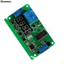 1pc Multifunction Self-lock Relay DC 12V PLC Cycle Timer Module