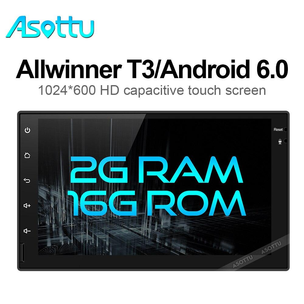 imágenes para 2G + 16 GB android 6.0 jugador del coche dvd gps 1024*600 gps de navegación de radio reproductor de vídeo estéreo wifi 4G BT 2 din xtrail x-trail gps coche