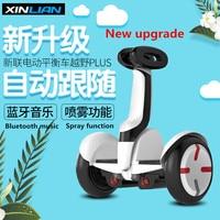 New intelligent balance vehicle, two wheeled adult walker, two wheeled electric vehicle.