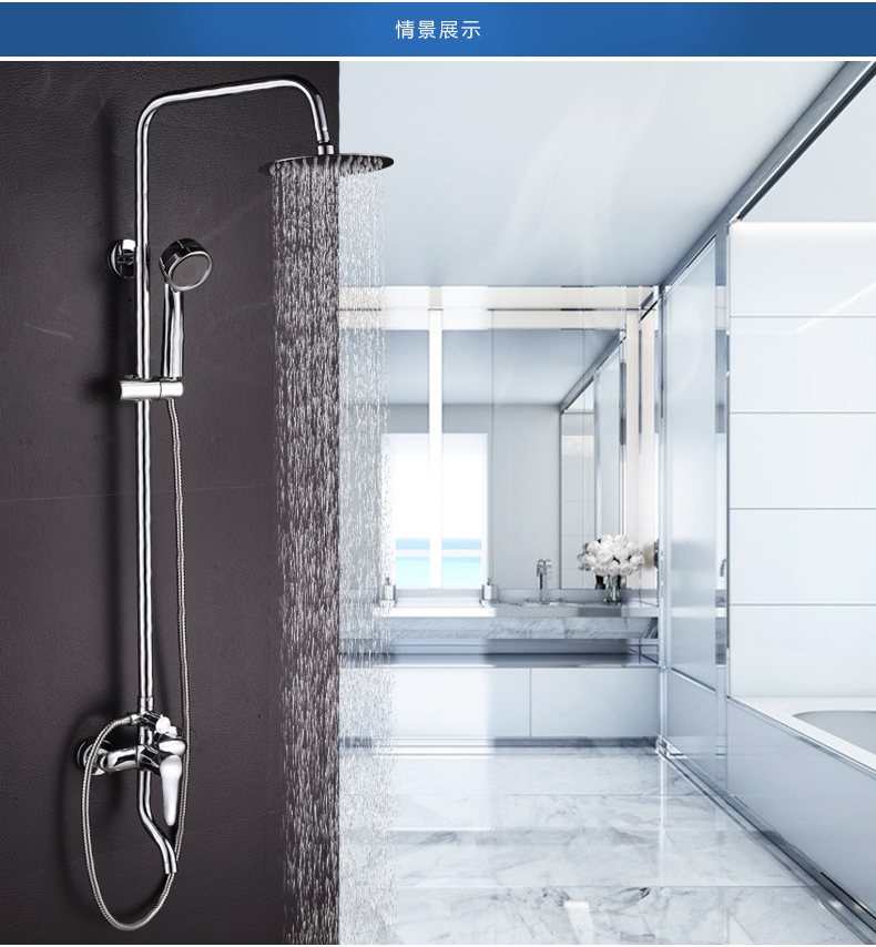 Dofaso brand Hot and cold shower set copper thermostatic air injection technology of valve head Waterfall Shower Head