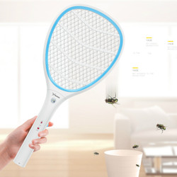 YAGE elektryczna packa na komary moskitiery zwalczanie szkodników łapka na owady odrzuć rakieta pułapka narzędzie domowe 2200V porażenie prądem 400mAh