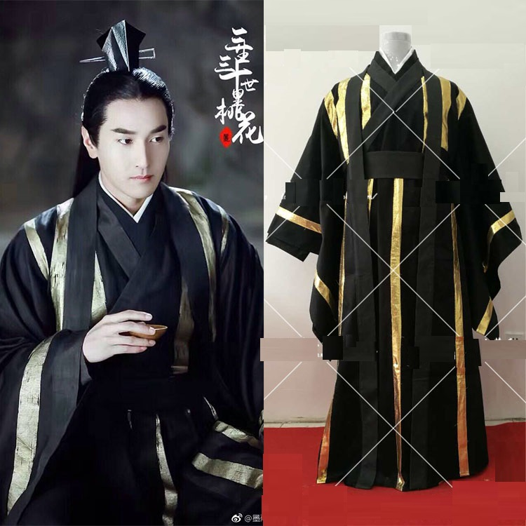 Prince YeHua male Immortal Costume Forever Love Lasting for Three Times of Incarnations in Ten Miles of Peach Blossom Bushes