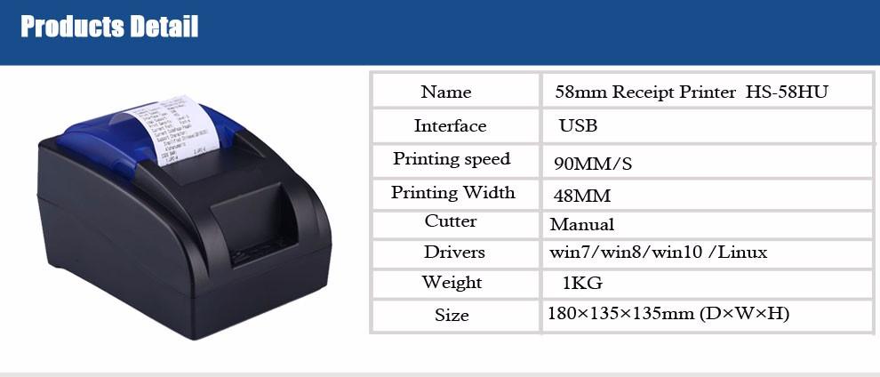 HS-58HU-without-log-printer_01