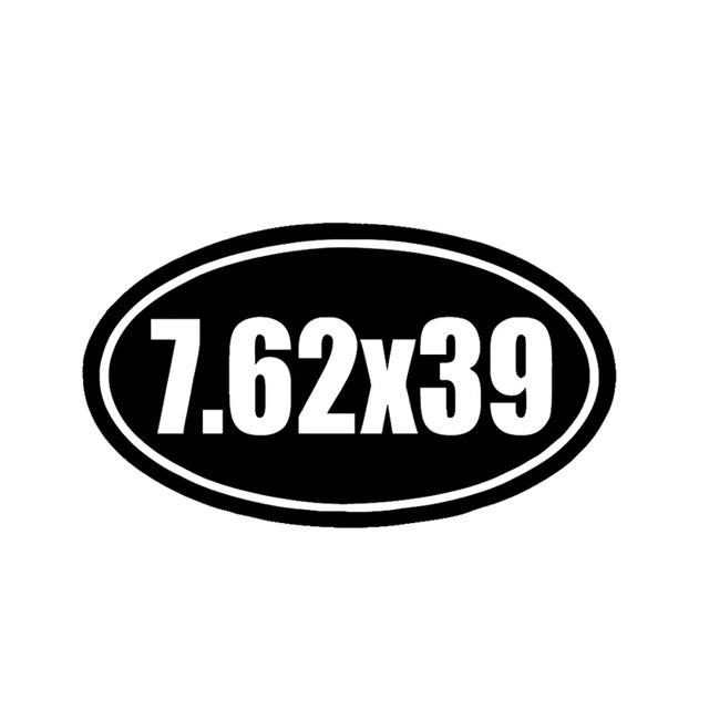 Wholesale 10pcs lot 20pcs lot 7 62x39 vinyl decal sticker car window wall bumper