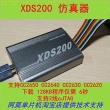 XDS200 emulator cJTAG supports CC2650 CC2640 CC2630 2620