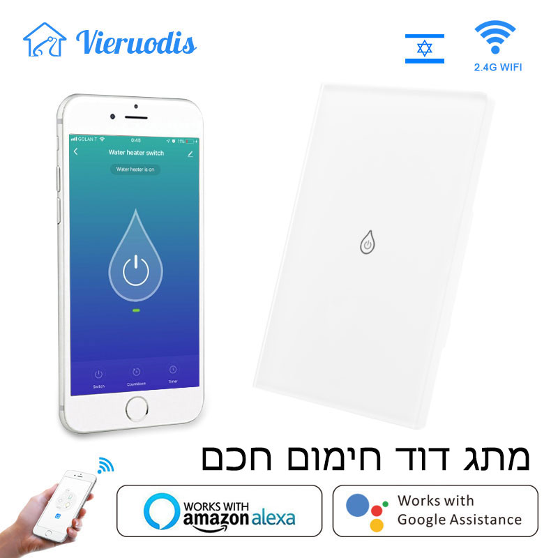 WiFi Smart Boiler Switch Water Heater Smart Life Tuya APP Glass Panel Remote Control Amazon Alexa Echo Google Home Voice Control
