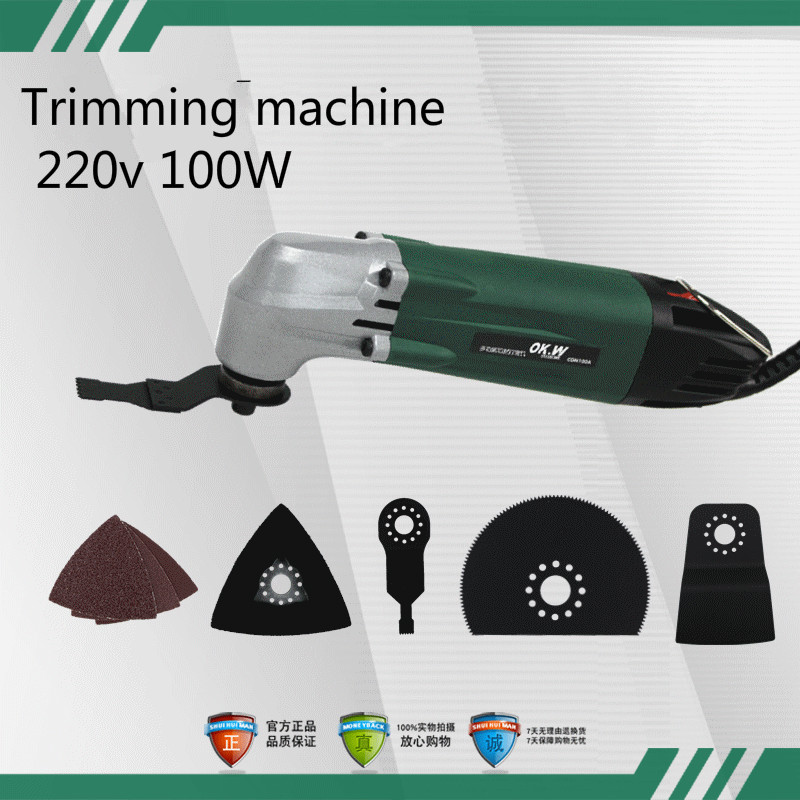 Фотография Multi-purpose Tool 100W 220v Flat Edge Trimmer For Edge Trimming Wooden Router Engraving Machine Electric Trimmer Power Tools