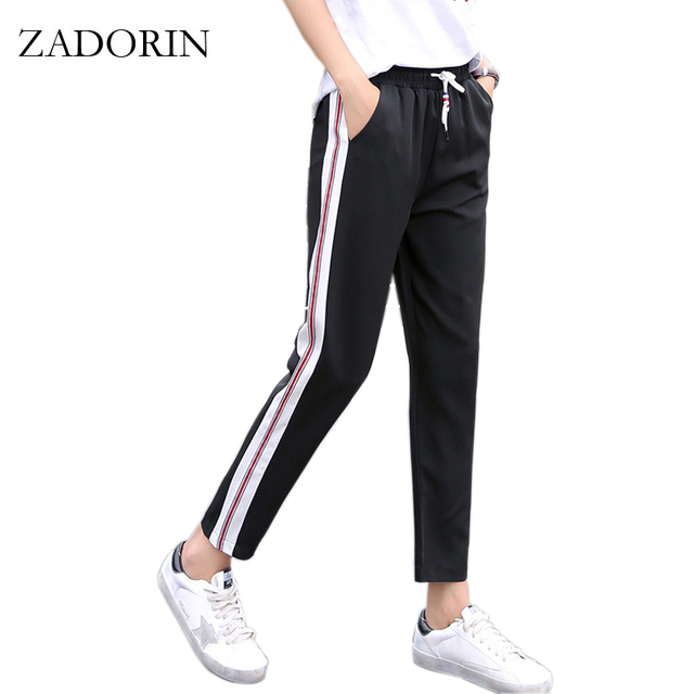 2017 New Arrival Side Striped Harem Pants Women Elastic High Waist Sweatpants joggers women Black Casual Pants Trousers Women