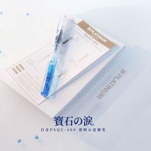 Image 2 - Japan Imports pluma estilográfica de PSQC 400 PLATINUM, tinta de Color transparente con pluma estilográfica, 1 Uds.