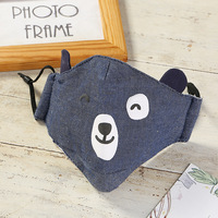10pcs/Pack New Autumn and winter new bear stupid cartoon print fashion dustproof student mask population cover