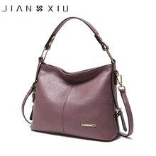 JIANXIU ブランド本革ハンドバッグのファッションの高級ハンドバッグの女性のバッグデザイナーショルダーバッグ 2018 レディースソフト牛革ビッグトートバッグ
