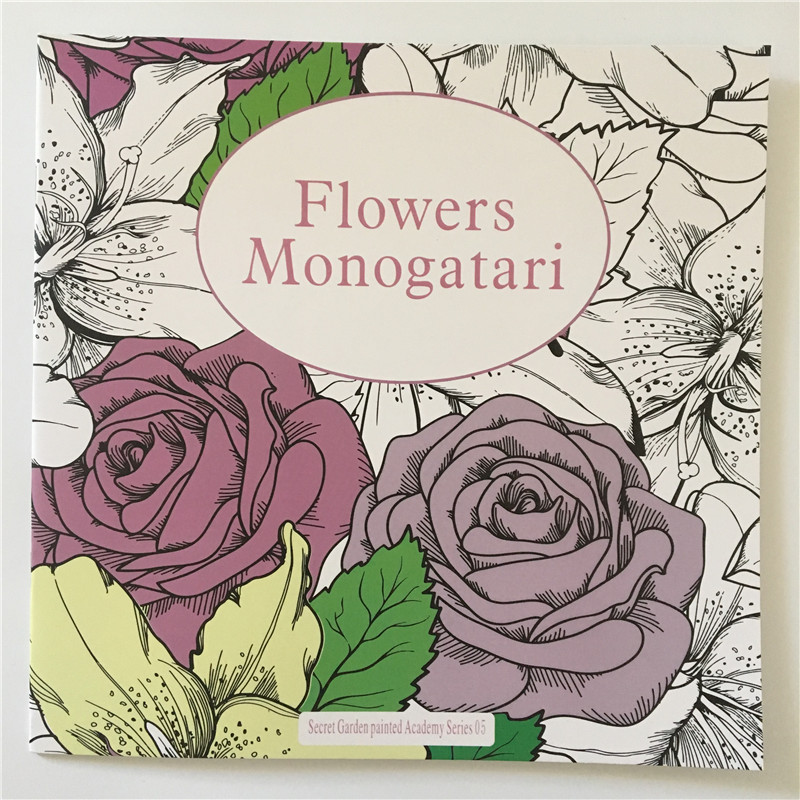 24 Pages Flowers Monogatari English Edition Coloring Book
