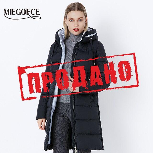Miegofce Épaississement Coton Rembourré Femelle Vestes Coupe-Vent Femmes  Parkas Col Avec Capuche Manteau D 18b8e0c2e7e7