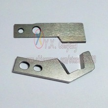 1 set(2 pieces) upper knife and lower for domestic sewing machines