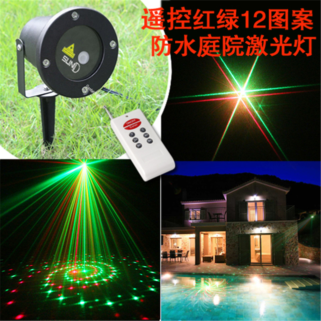 12in1 waterproof laser landscape lighting for outdoor christmas xmas party decoration rg laser light projector show - Laser Light Show Christmas