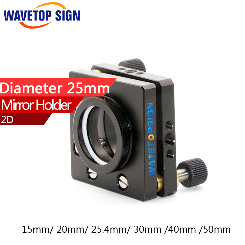 цены laser machine mirror holder diameter 25mm Mirror frame splitter frame  2d adjusting lens holder 15mm 20mm 25.4mm 30mm 40mm 50mm