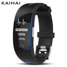 KAIHAI جديد السيليكا معصمه اللياقة البدنية الفرقة رصد معدل ضربات القلب بلوتوث الذكية سوار ساعة مقياس المرور لنظام أندرويد و آيفون