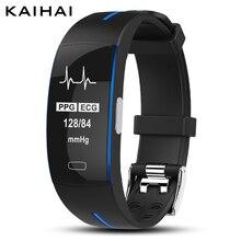 Kaihai Nieuwe Silica Polsband Fitness Band Hartslagmeter Bluetooth Smart Armband Horloge Passometer Voor Android En Iphone