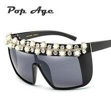 Pop Age High quality Oversized Diamond Sunglasses Women Fashion Pearl Luxury Sun glasses Vintage Eyeglasses Windproof Lentes