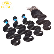 kbl Hair Brazilian body wave Human Hair 3 Bundles Deal With 4*4 Lace Closure Free Part Natural Color raw virgin Hair(China)