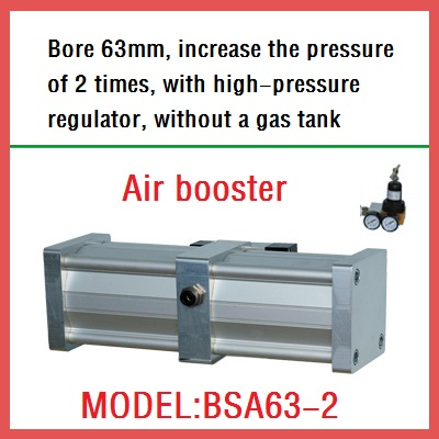 Booster valve air automatic booster BSA63-2 Bore 63mm, pressurized 2 times, with high-pressure regulator, without gas tank