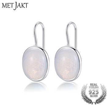 MetJakt Natural Oval Clear Moonstone Drop Earrings Solid 925 Sterling Silver Hook Earring Opal for Women's Fine Jewelry - DISCOUNT ITEM  40% OFF All Category