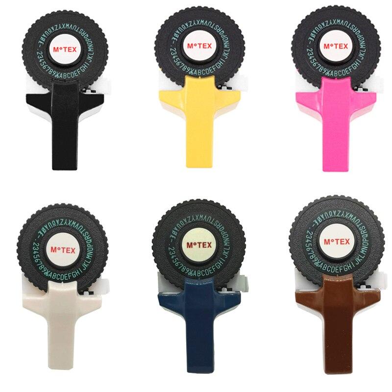 Seis cores motex e101 3d gravando manual etiqueta fabricante 9mm mão fita decorativa manual máquina de escrever diy impressão etiquetas muticolor