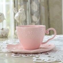 Европейский цвет глазури рельеф керамические чашки кофе диск чашки кружева бабочка 3 цвета 150 мл