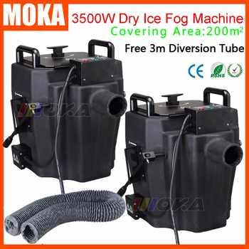 2 Pcs/lot Dry Ice Low Lying Fog/Smoke Machine 3500w dry ice machine smoke maker fogger machine Cover 200m2 for wedding big show - DISCOUNT ITEM  0% OFF All Category