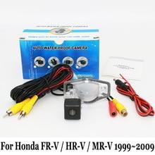 RCA Проводной Или Беспроводной Камеры Для Honda FR-V/HR-V/MR-V 1999 ~ 2009/HD Широкоугольный Объектив/CCD Ночного Видения Заднего Вида камера