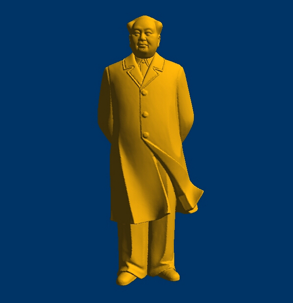 CNC  3D Model STL Format Computer Carving Relief  Chairman Mao--2