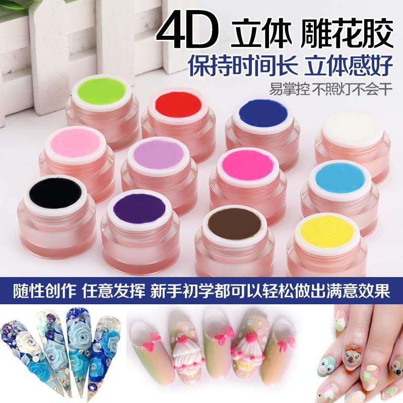 4D UV Sculpture Gel Nail Gel Polish Modelling Colour Carving Sculpting Nail Art Tips Decoration DIY Creative Manicure Tools Kit Скульптура