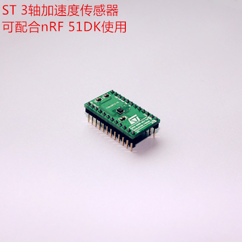 все цены на STEVAL-MKI151V1 ST3 LIS2DH12 axis accelerometer sensor evaluation board онлайн