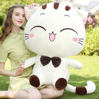 Llovely Big Face Cat Plush Toy Cat Doll Big Size Pillow Stuffed Animal Ceative Gift For Girl