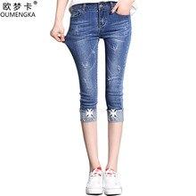 Oumengka женщины ripped вышивка джинсы плюс размер мода женский 2017 женские синий деним брюки карандаш тонкий тощий повседневная марка