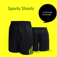 High quality sports running sports shorts