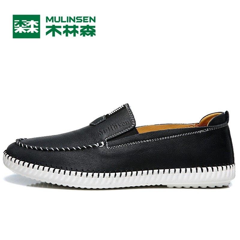 Prix pour Mulinsen hommes planche à roulettes de sport chaussures noir brun clair brun foncé porter non-slip en plein air sport chaussures traning sneakers 270219