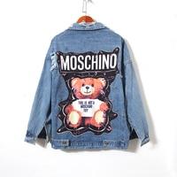 Ladies Bear Patch Denim Jacket With Sequins Pins Women Punk Beadings Long Sleeve Loose Street Wear Jeans Jackets Coat Plus Size
