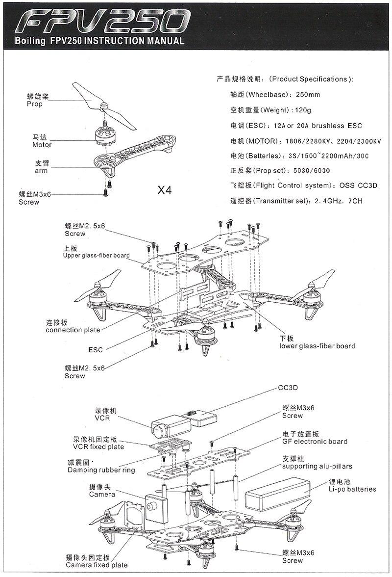 Quadboss Winch Solenoid Wiring Diagram moreover Wiring Diagram For Toyota Yaris Radio besides Ge Z Wave 4 Way Switch Wiring Diagram furthermore Eclipse Alternator Diagram in addition Wiring Diagram 250 Quadcopter. on jasco alternator wiring diagram