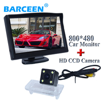 Original car parking camera higest night vision + 4 led with car rear monitor bring 5 wide screen for Benz B class