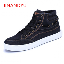 New High Top Canvas Shoes Men Sneakers Breathable Lace-up Flat Casual Classic Round Toe Wearesistant Denim